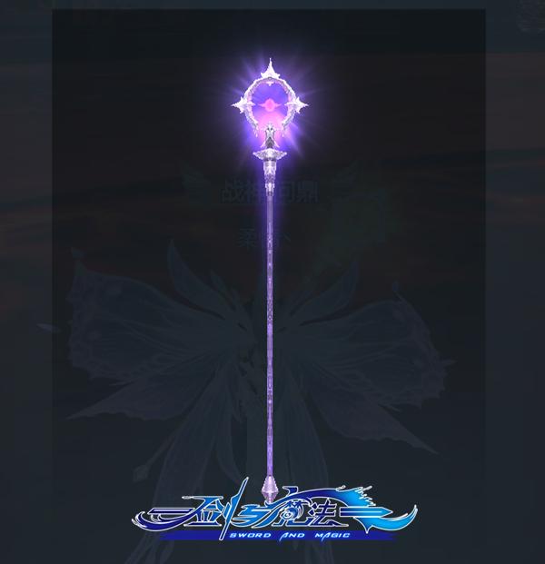冰火两重天 《剑与魔法》魔导师教你放风筝