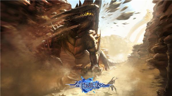 次世代MMORPG浪漫手游《剑与魔法》特色详解