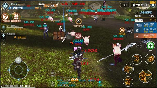 《剑与魔法》公会领土荣耀战首日人气爆棚!